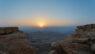 Six Senses Shaharut,, Israel